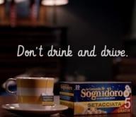 Чай за рулем