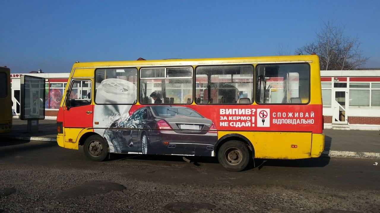Брендированные маршрутные такси напоминают «ВИПИВ? ЗА КЕРМО НЕ СІДАЙ!»