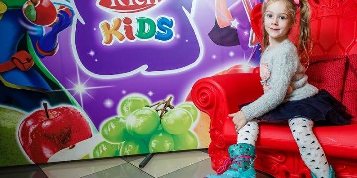 Магический праздник для детей от Rich Kids