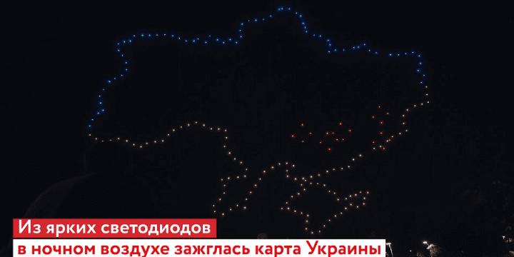 Яркое шоу и чудеса синхронности: сотни дронов раскрасили небо над Мариуполем