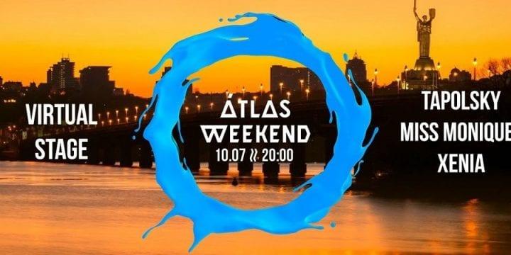В Киеве проходит виртуальный Atlas Weekend. Прямая трансляция