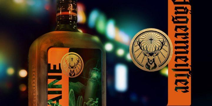 Jägermeister представил серию алкоголя ко Дню независимости Украины
