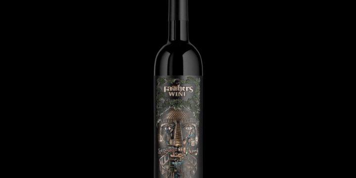Вино, у яке вкладене життя
