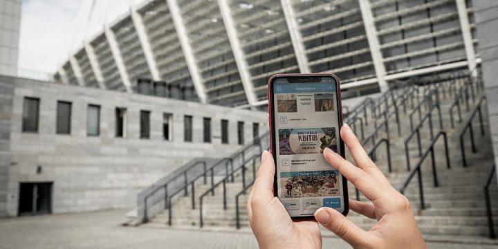 Kyivmaps презентували додаток, який шукає івенти й локації