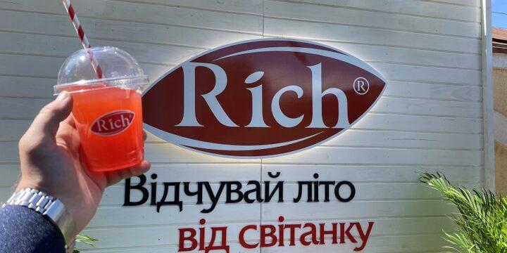 Лимитированная серия напитков Rich на фестивале The Glass