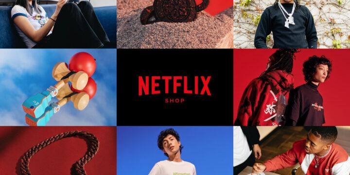 Netflix открывает онлайн-магазин с продуктами из сериалов