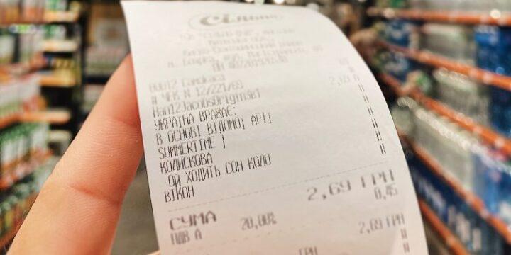 Майже 3 мільйони людей змогли дізнатися дивовижні факти про Україну завдяки чекам супермаркету «Сільпо»