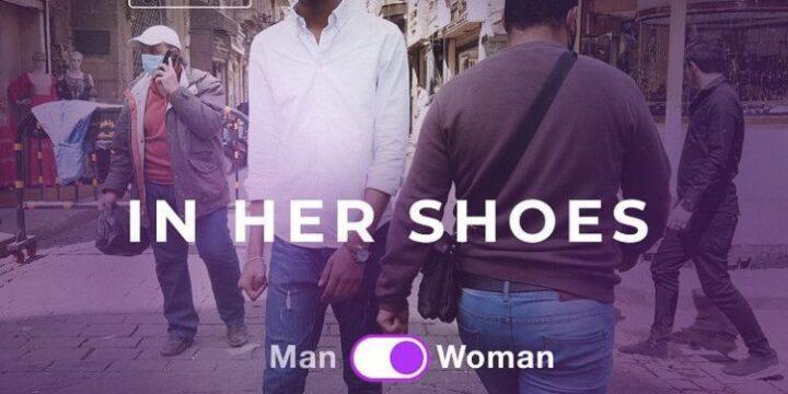 Бренд Unilever Lux за допомогою City Walks показує чоловікам, як воно – йти по вулиці жінкою